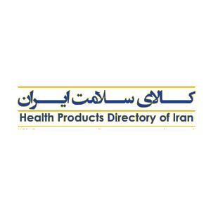 کالای سلامت ایران